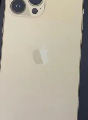 iphone 13 pro max 1tb pack phone